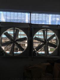 虎门厂房排气负压风机安装拆除