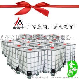苏州丙烯酸乳液生产厂家