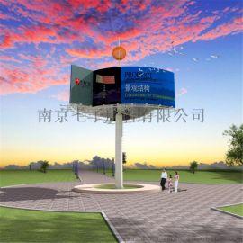 高速路广告牌钢结构制作三角形广告牌网架