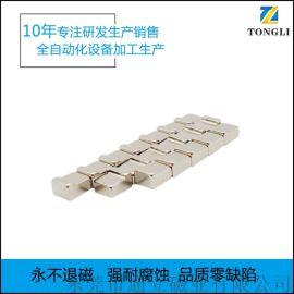 异形磁铁 钕铁硼强磁磁铁 东莞磁铁厂家