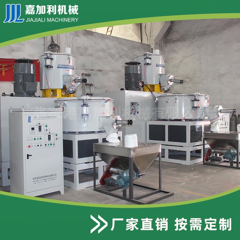 高速混料機 包郵定製各類高混機設備機械廠家