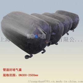 昌江橡胶堵水气囊市政管道堵漏气囊压力大小变化规律
