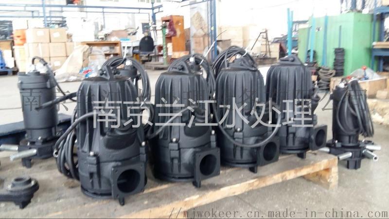 潜水排污泵50WQ15-25-3