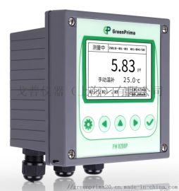 发电厂水质PH在线检测仪-英国GREENPRIMA