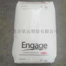POE 8150 PP增韧剂 PE改性