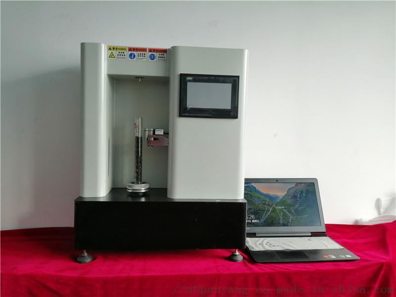 散粒物料流動測試儀盤羊儀器