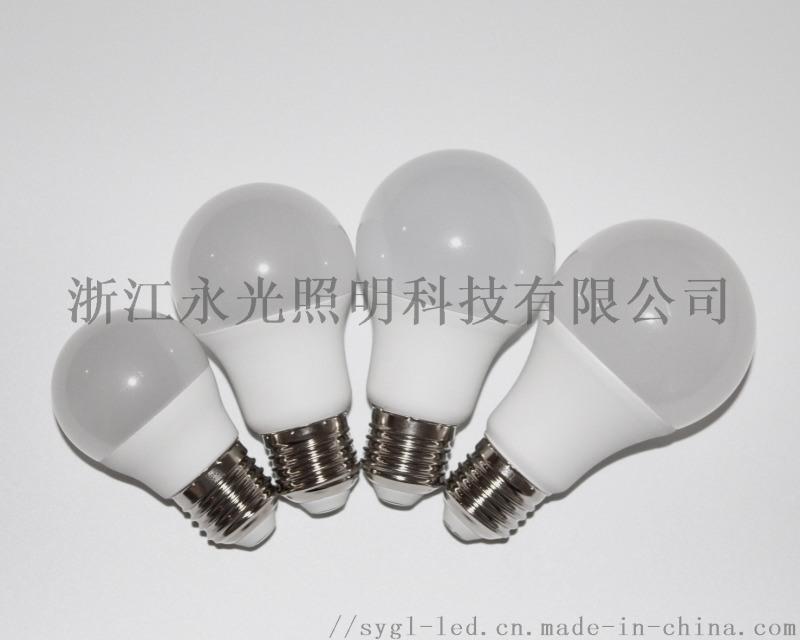 超高亮度7W塑包铝LED球泡灯 恒流恒压 高效节能