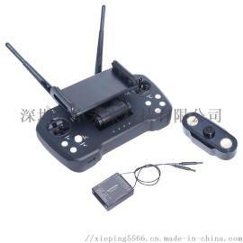 skydroid云卓T12  遥控器