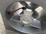 廠家直銷乾燥窯熱交換風機, 藥材乾燥箱風機