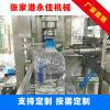 果汁生產線 三合一灌裝機 全自動飲料灌裝機
