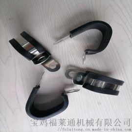 湛江销售R型半包胶金属软管管夹 20mm电缆固定夹