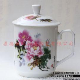 LJCTC446创意方形陶瓷茶杯可定制