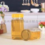 蜂蜜瓶玻璃瓶蜂蜜罐八角瓶密封瓶六棱瓶醬菜瓶罐頭瓶