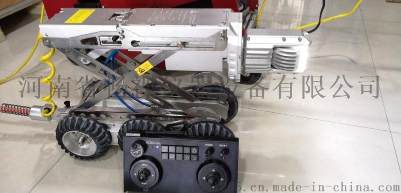 管道检测机器人/市政检测    /高清无线机器人