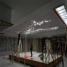 重庆建筑外墙造型铝单板 造型穿孔铝单板透光效果安装