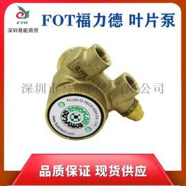 供应Fluid-O-Tech叶片泵  福力德泰克PA404叶片泵