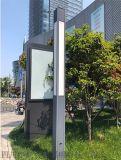 重慶高杆燈,庭院燈,景觀燈, 投光燈