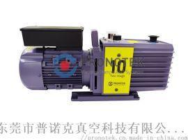 广东普诺克双级旋片真空泵