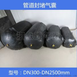 橡胶气囊封堵排水管道工艺 堵水气囊压力