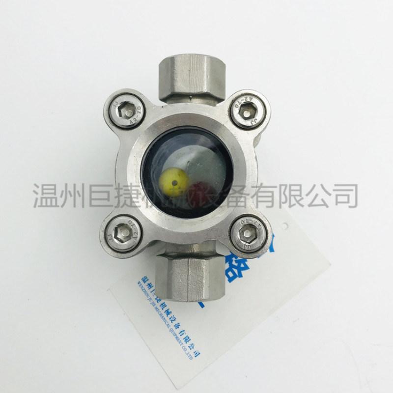 大量现货对夹叶轮视镜-水流指示器、内丝叶轮视镜