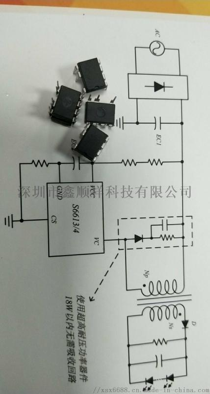 晶丰BP8504  替代LNK304