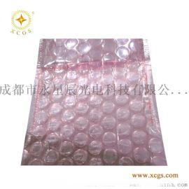 河南焦作厂家供应  膜气泡袋信封袋快递气泡袋