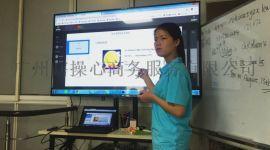 AI教育提分系統—學生提分系統—論答AI教育合作