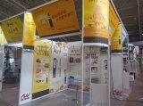 北京展會展板 kT泡沫板 宣傳展板設計製作免費安裝