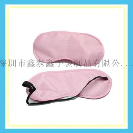 防护眼罩睡眠眼罩