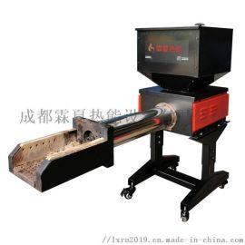 霖夏热能专业燃烧机 杀青  生物质颗粒燃烧机