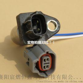 电装共轨电喷柴油发动机曲轴转速传感器插头重汽