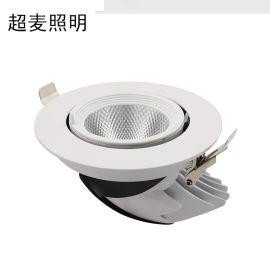 嵌入式led射灯 可调角度天花灯 高显色cob筒灯