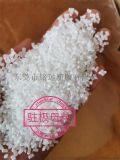 KN95标准 驻极母粒 熔喷布  驻极母粒认证