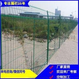 珠海园林护栏网 公路边框护栏网 浸塑铁路两侧围栏网