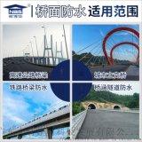 海南AMP-100桥面防水涂料厂家直销