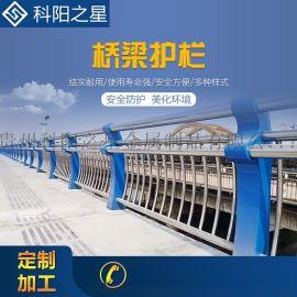 不锈钢桥梁护栏不锈钢栏杆天桥护栏河堤护栏