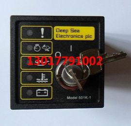 深海控制器DSE501K-1发电机点火开关