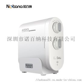 诺百纳净水器-RO反渗透-NBN-S7,净水机厂家