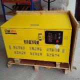 汽油發電機30千瓦工廠野外發電用