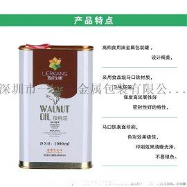 专业加工不漏油1L烹饪食用核桃油马口铁罐