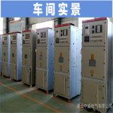 10KV电机软启动柜专业定制 高压软起动柜厂家