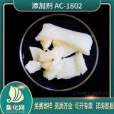乳化剂ac1802十八胺聚氧乙烯(2)醚抗静电剂