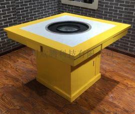方形实木烤涮一体桌韩式火锅店餐桌无烟烧烤炉设备
