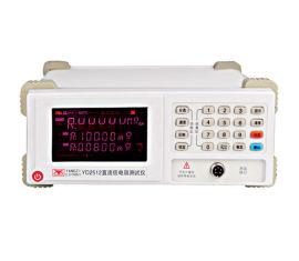 出售扬子直流低电阻测试仪YD2512