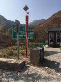 森林消防語音提示杆宣傳杆監控杆