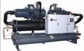 BSL-400WDE 水冷双螺杆式冷水机