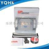 零售MM5灌胶式防水接线盒,GH-1绝缘密封防水胶