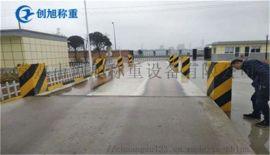 上海电子汽车衡厂家 上海地磅厂家定制
