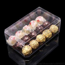 新诚73mm巧克力盒食品包装盒甜品盒巧克力包装盒
