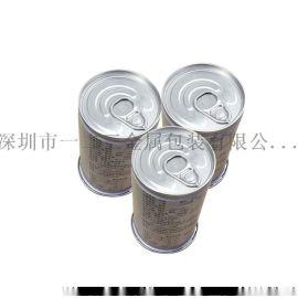 包装罐厂家大米包装罐 圆形马口铁密封罐五金属易拉罐